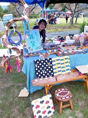 丹波有機農業祭201261
