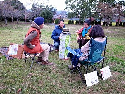 丹波有機農業祭201267