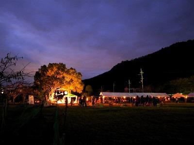 丹波有機農業祭2012084