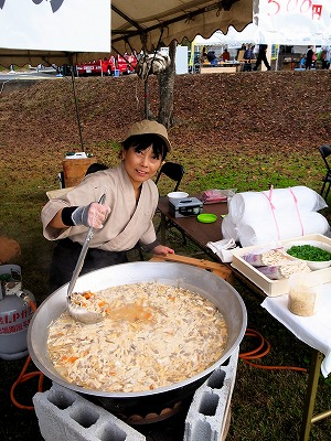 丹波有機農業祭2012110