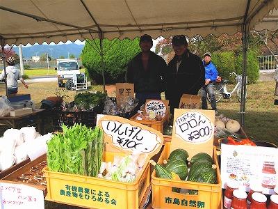 丹波有機農業祭2012115