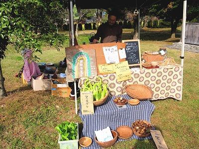 丹波有機農業祭2012119