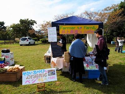 丹波有機農業祭2012124