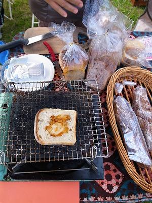 丹波有機農業祭2012148