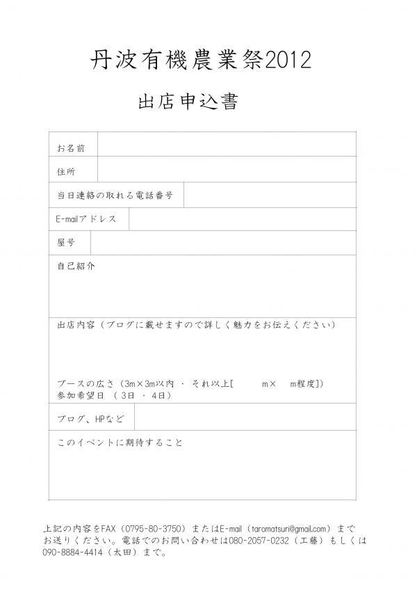 20121007191805161.jpg