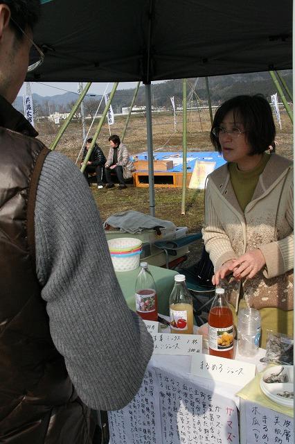 organicjuice001