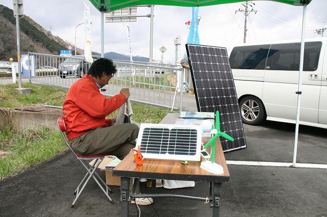 太陽光発電001
