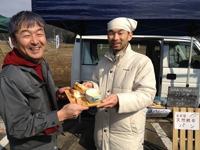 yoshidaya001