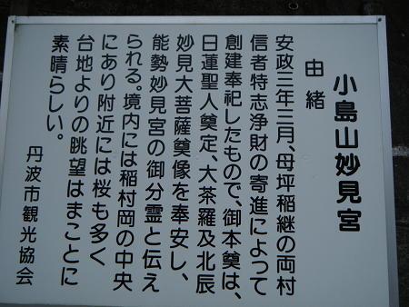 14_1_18_myoken (5)(1)