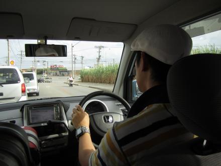 20110918-ishigaki4.jpg