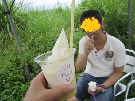 ishigaki-ice3.jpg