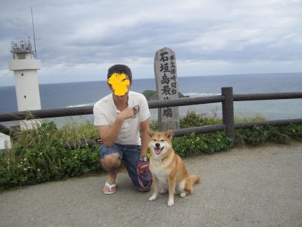 ishigaki-saihokutan.jpg