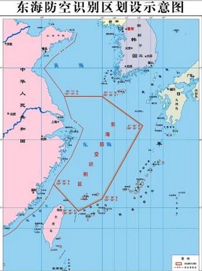 2013-11-26中国設定の防空識別区