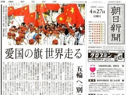 2013-11-26長野での聖火リレー騒動2008年4月