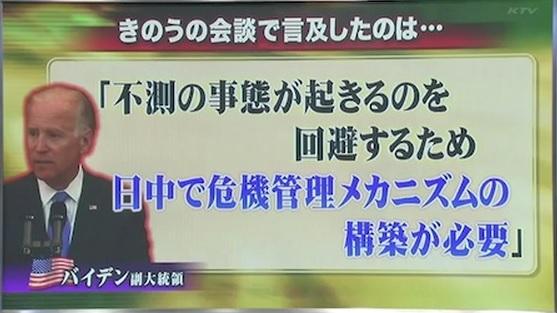2013-12-10青山繁晴4