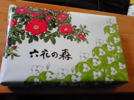 Image023~00.jpg