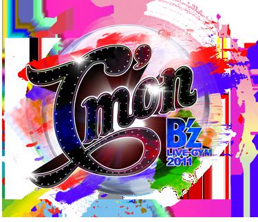 cmon_logo[1]