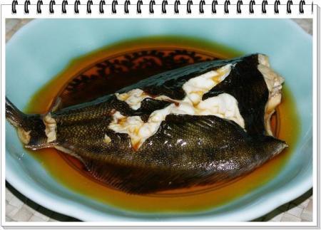 fish 014
