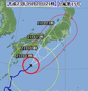 0921-1 taihuu shinnro