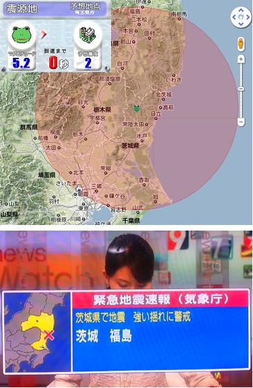 0922-1 地震