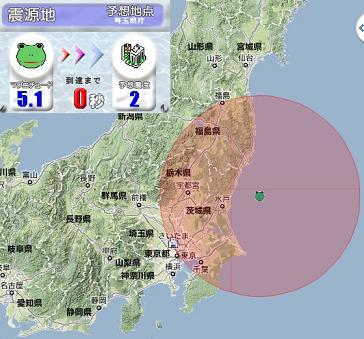 0927-1 地震