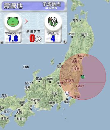 0930-1 地震