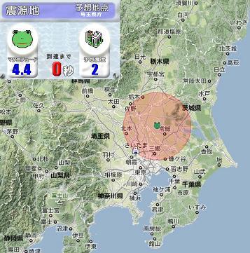 1104-1 sokuhou