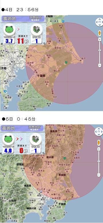 1105-1 sokuhou