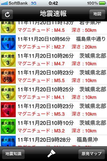 1121-1 sokuhou