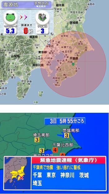 1204-1 jishin