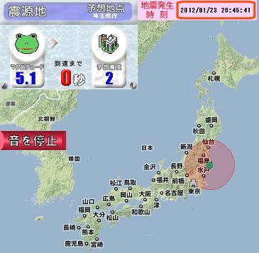 0124-1 sokuhou