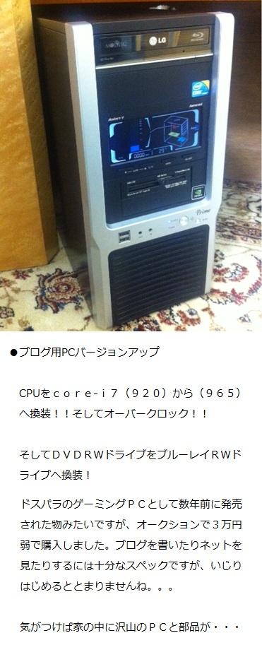 0408-1 PC1