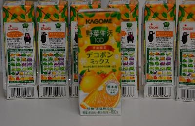 6_20120210214449.jpg