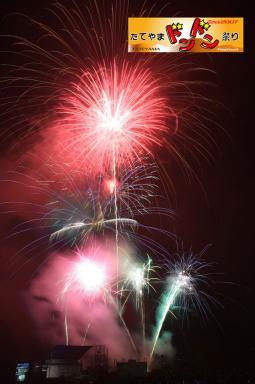 たてやまドンドン祭り花火2011-01