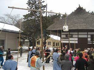 20140203聖光寺節分祭 (43)