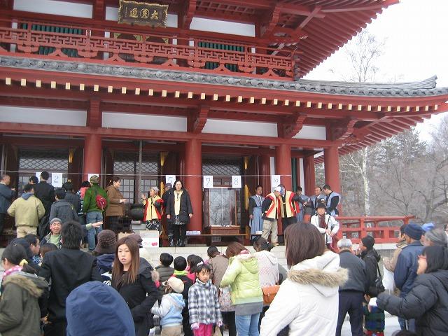 20140203聖光寺節分祭 (54)