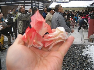 20140203聖光寺節分祭 (62)