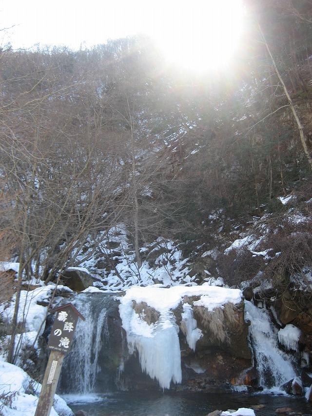 20140205横谷峡の氷瀑deji (6)