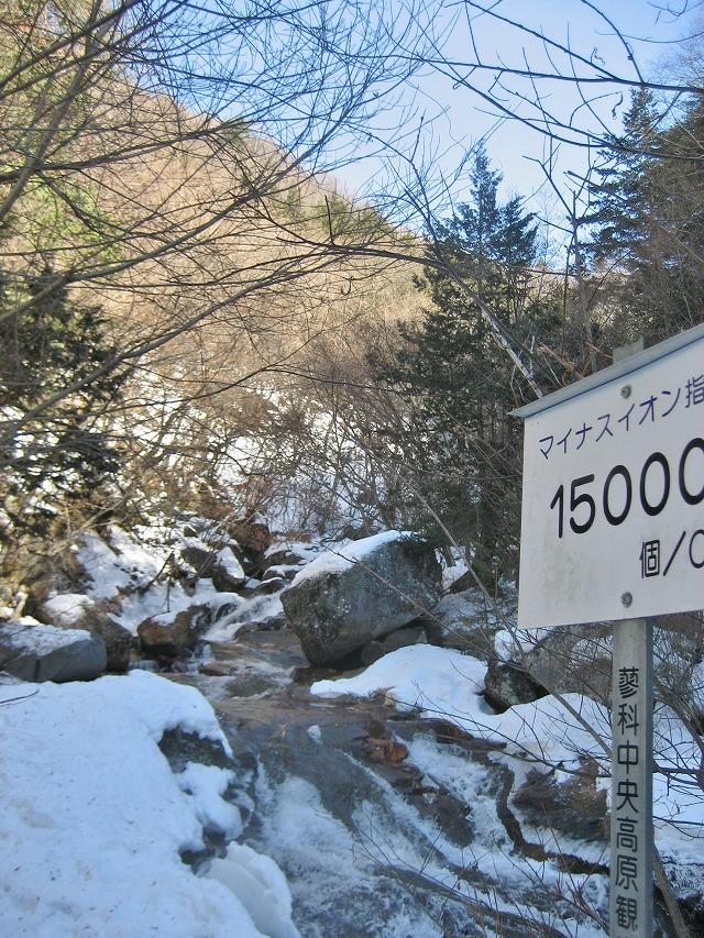 20140205横谷峡の氷瀑deji (44)