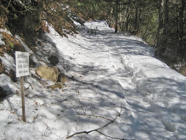 20140205横谷峡の氷瀑deji (49)