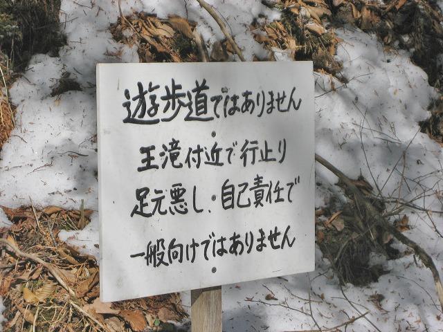 20140205横谷峡の氷瀑deji (50)
