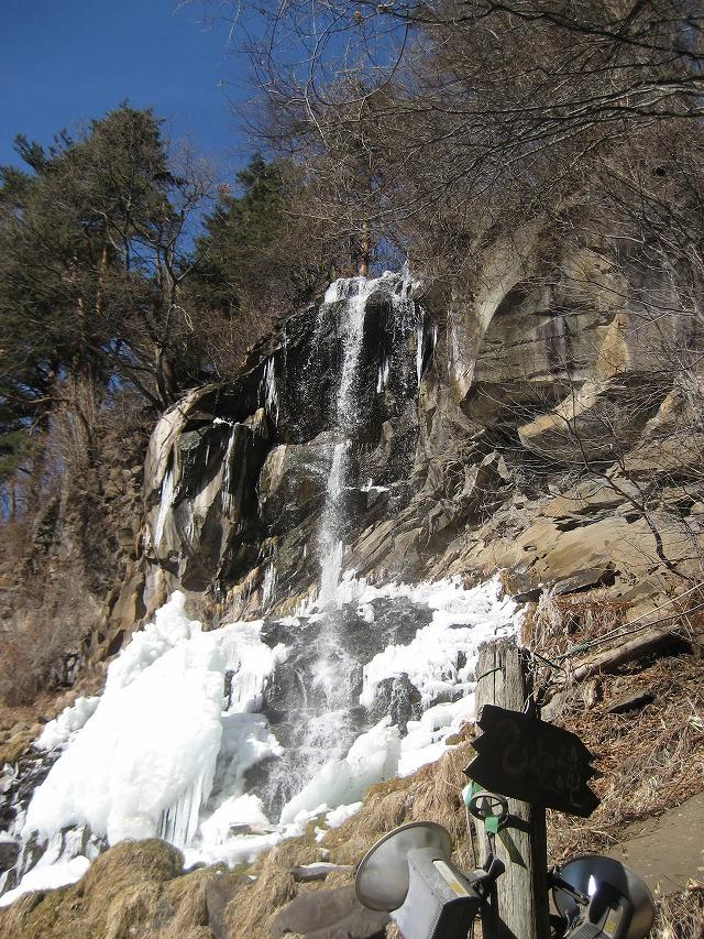 20140205横谷峡の氷瀑deji (70)