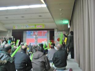 20140211パブリックビューイング(南大塩) (6)