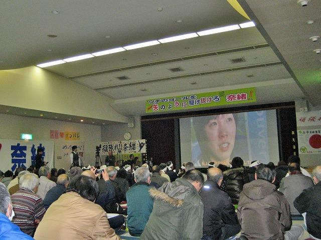 20140211パブリックビューイング(南大塩) (5)