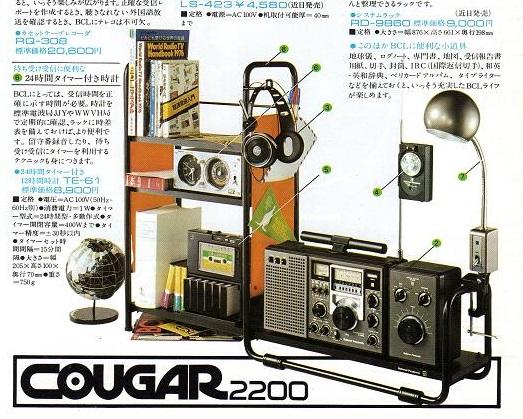 2200-3[1] - コピー