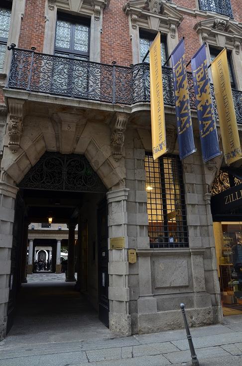 STK 6437 - ミラノの邸宅美術館バガッティ・バルセッキ博物館「Museo Bagatti Valsecchi」
