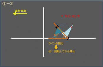 jitenボツ案①-2