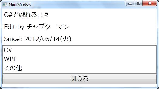 screen_0520_1