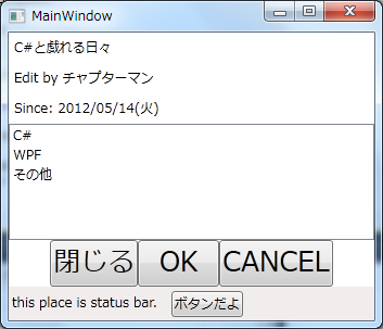 20120523_1.png