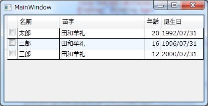 20120731_1
